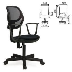 Кресло оператора BRABIX Flip MG-305, до 80 кг, с подлокотниками, чёрное