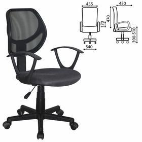 Кресло оператора BRABIX Flip MG-305, до 80 кг, с подлокотниками, чёрно-серое