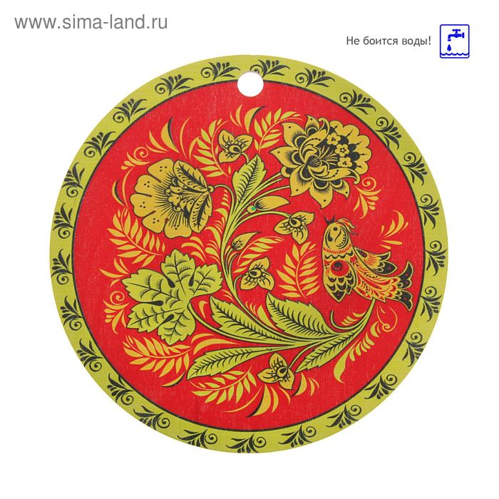 "Доска разделочная круглая стилизованная ""Хохлома"" 23,5х23,5 см"