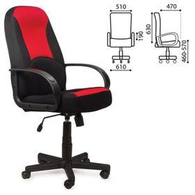 Кресло офисное BRABIX City EX-512, ткань чёрная/красная