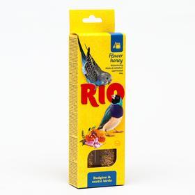 Палочки для волнистых попугайчиков и экзотов с медом, 2 х 40 г