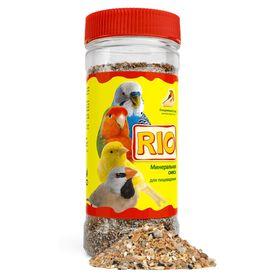 Смесь минеральная RIO для всех видов птиц, для пищеварения, 600 г