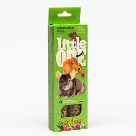 Палочки Little One с луговыми травами для морских свинок, кроликов и шиншилл, 55 г х 2 шт