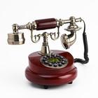 """Retro phone """"Classic"""""""