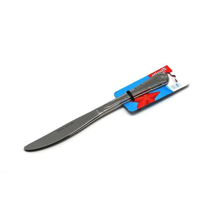 Набор ножей «Галатея», 2 шт