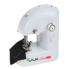 Швейная машина VLK Napoli 2100, портативная, однониточная, прямая строчка