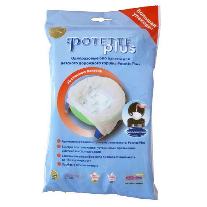 Одноразовые биопакеты для дорожного горшка, 30 шт.