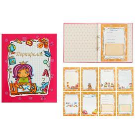 Портфолио папка на кольцах, ламинированный картон, А4, 10 листов, для девочки (розовый)