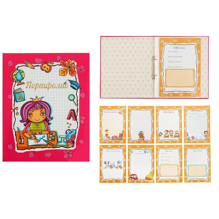 Папка-портфолио А4, 10 листов, (розовый)