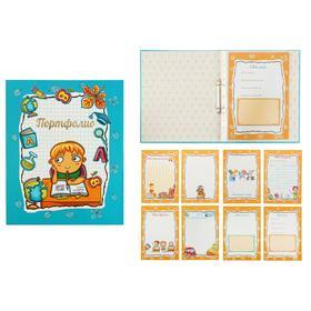 Портфолио папка на кольцах, ламинированный картон, А4, 10 листов, для мальчика (голубой)