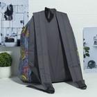 Рюкзак молодёжный, 1 отдел, наружный карман, цвет серый/разноцветный
