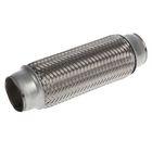Гофра глушителя 45х200 мм, алюминизированная сталь