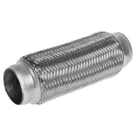 Гофра глушителя 51×200 мм, алюминизированная сталь