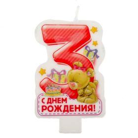 """Свеча в торт цифра """" 3 """""""