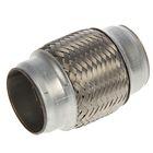 Гофра глушителя 51х100 мм, алюминизированная сталь