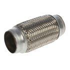 Гофра глушителя 51х150 мм, алюминизированная сталь