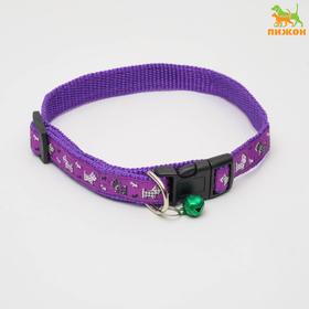 """Ошейник """"Собачки"""" до 37 см, ширина 1,5 см, фиолетовый"""