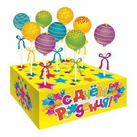 """Набор для кейк-попсов """"С Днём рождения"""", звёздная, набор: 9 палочек, подставка"""