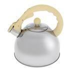 """Чайник со свистком """"Бейсик"""", макс. объем 2,5 л, фиксированная ручка, цвет бежевый"""