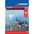 Пленка LOMOND для цветных струйных принтеров, 10 штук, А4, 100мкм