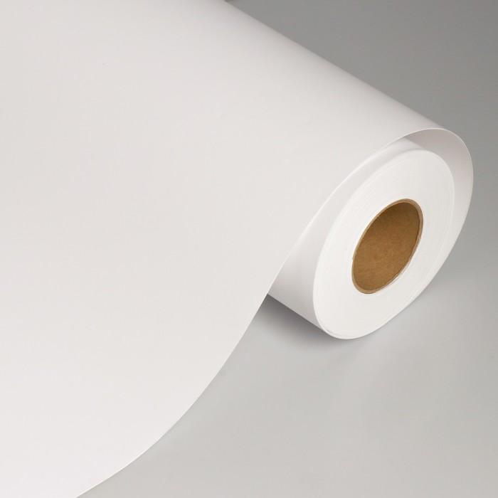 Рулон для плоттера (фотобумага) 610мм*30м*втулка 50,8мм, 180 г/м2, матовое покрытие