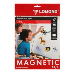 Бумага с магнитным слоем для струйной печати А4 LOMOND, 2 листа, 660 г/м², глянцевая