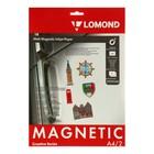 Бумага с магнитным слоем LOMOND матовая для струйной печати, A4, 2 листа, 620 г/м2