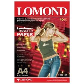 Бумага термотрансферная флуоресцентная А4 для светлых и тёмных тканей LOMOND, 140 г/м², 10 листов (0808431)
