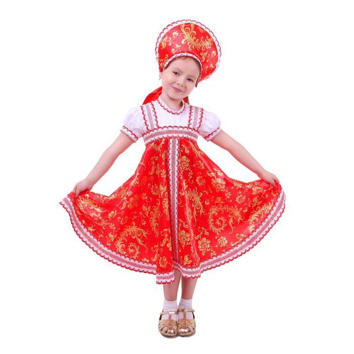 Русский народный костюм для девочки с кокошником, р-р 72, рост 140 см, красно-бежевые узоры