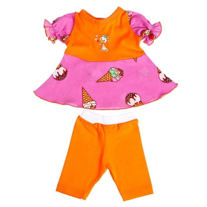 Одежда для кукол «Платье и бриджи» , МИКС - фото 106552467