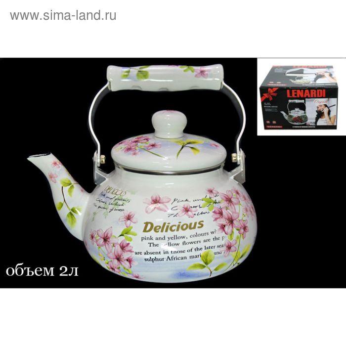 """Чайник эмалированный """"Розовый рай"""", 2 л, в подарочной упаковке"""