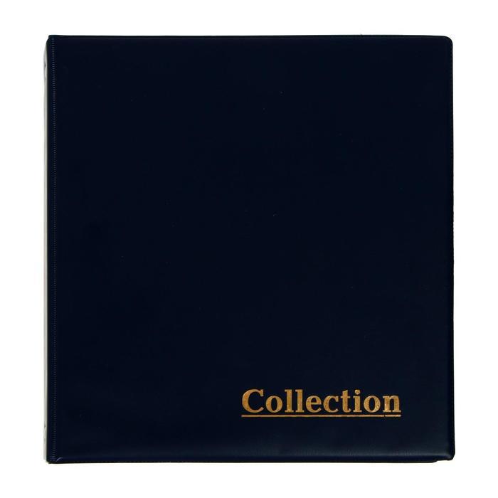 Альбом для монет на кольцах Нумис 210х230мм, обложка ПВХ, микс