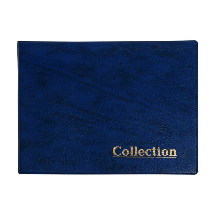 Альбом для Бон горизонтальный на кольцах 230х170мм, 2 листа на 1 бону + 8 листов на 2 боны, обложка иск.кожа, микс