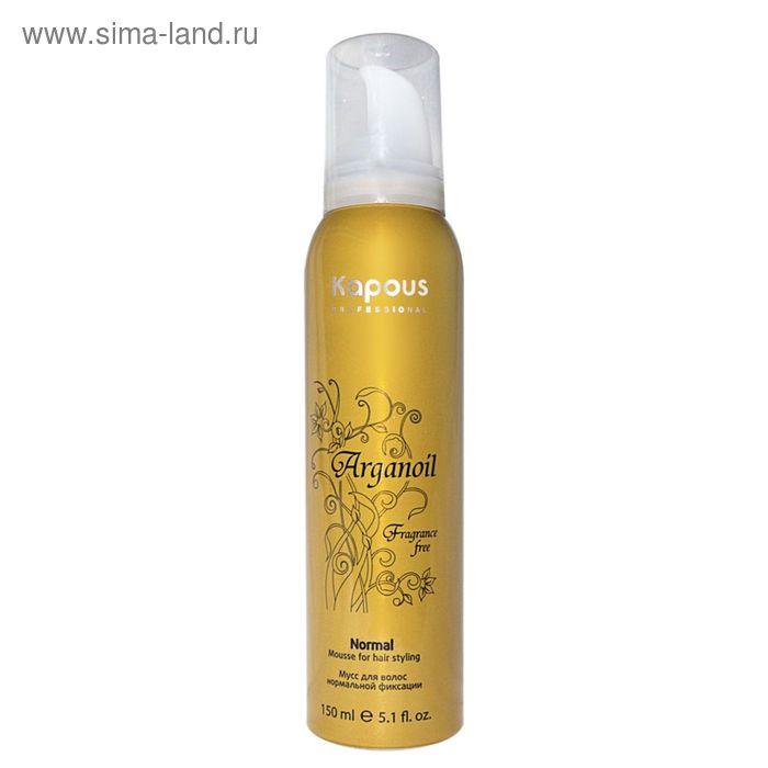 Мусс для укладки волос Kapous Arganoil, с маслом арганы, нормальной фиксации, 150 мл