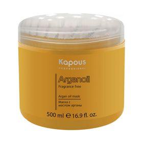 Маска для волос Kapous Arganoil, с маслом арганы, 500 мл