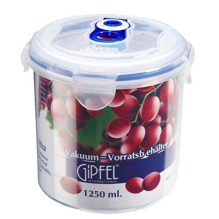 Вакуумный контейнер для хранения продуктов, круглый, 14x14,1 см, 1,25 л