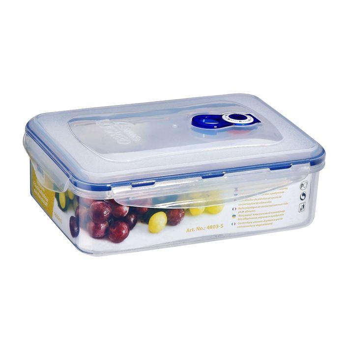 Герметичный контейнер для хранения продуктов, 20,8x14x5,8 см - 1,65 л
