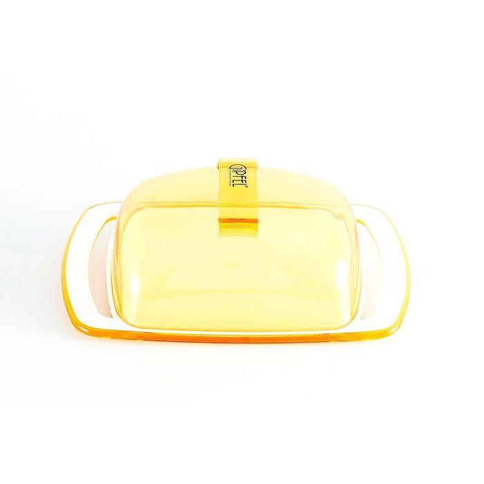 Маслёнка ARCO, 18,5х11,8х6,7 см, жёлтый