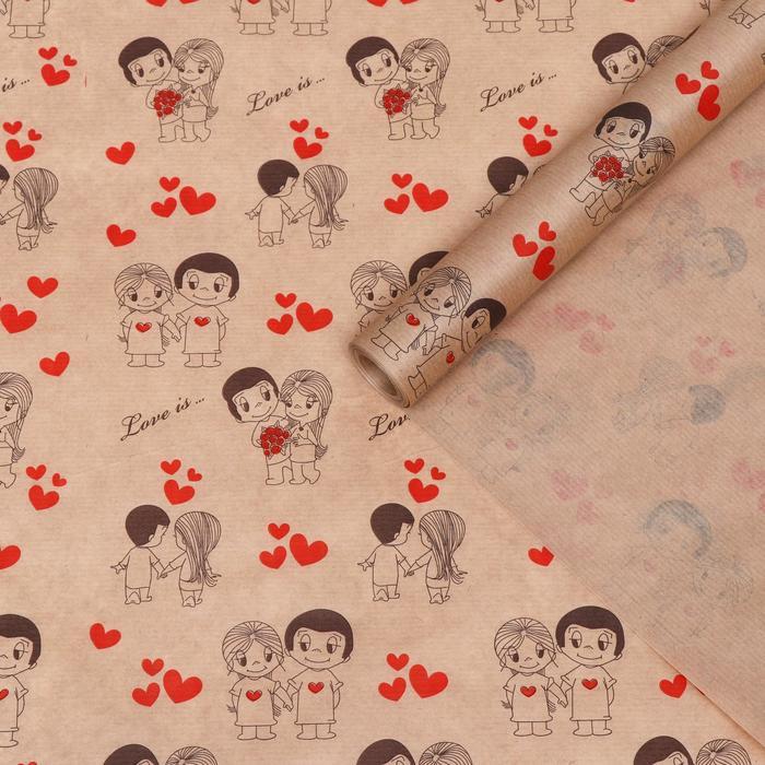 """Бумага упаковочная крафт """"Love is..."""" 0.6 x 10 м"""