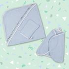 Комплект для купания (3 предмета), цвет голубой 717