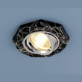 Светильник Elektrostandard MR16 GU5.3 2040 черный/серебро