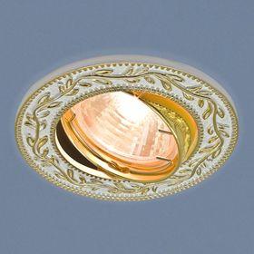 Светильник Elektrostandard MR16 GU5.3 713 белый/золото