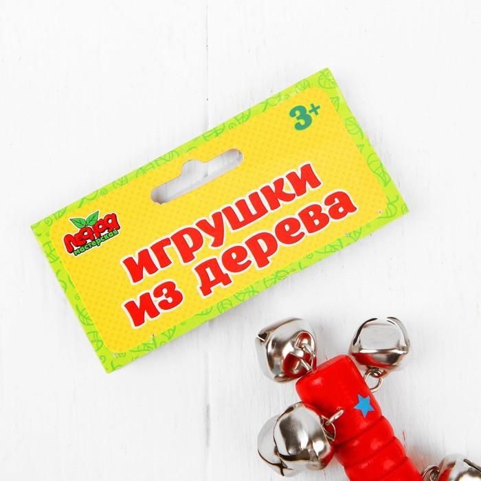 """Погремушка с бубенцами """"Весёлое настроение"""", цвета МИКС"""