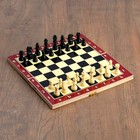 """Board game 3 in 1 """"Karnal"""": backgammon, chess, checkers, chips of wood, pieces of plastic"""