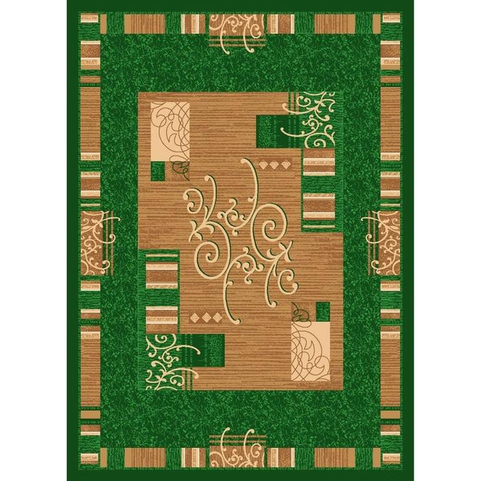 Ковер Фокус, размер 166х230 см, цвет зелёный, войлок 195 г/м2