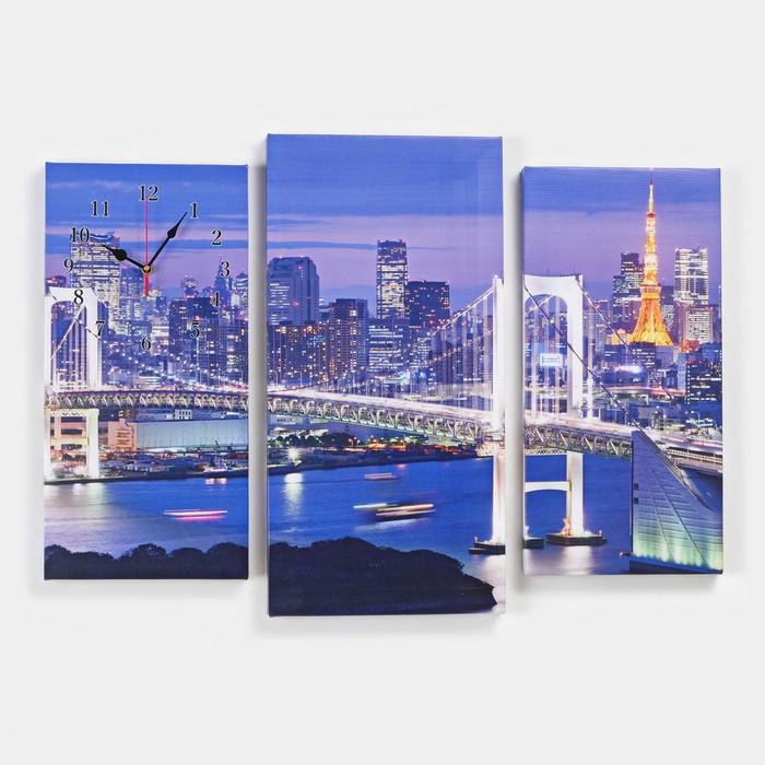Часы настенные модульные «Манхэттен Бридж», 60 × 80 см