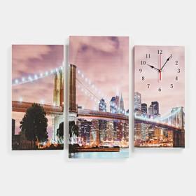 Часы настенные модульные «Огни Нью-Йорка», 60 × 80 см