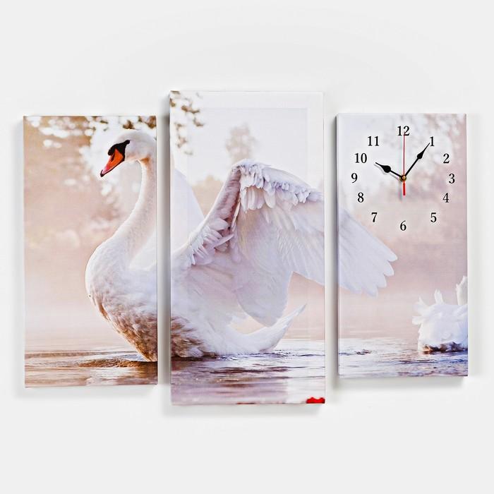 """Часы настенные, серия: Животный мир, модульные """"Белый лебедь на пруду"""", 60х80 см, микс"""