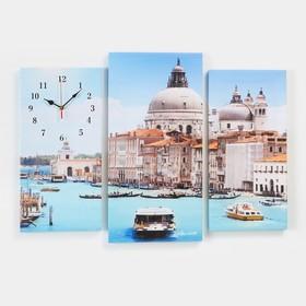 Часы настенные модульные «Венеция», 60 × 80 см