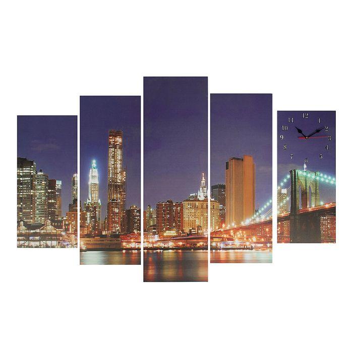 Часы настенные модульные «Огни ночного города», 80 × 140 см